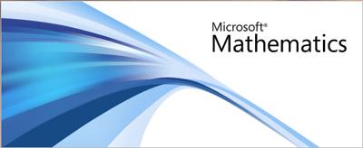 Початкова заставка програми Microsoft Mathematics