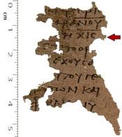 Оксиринхський папірус, на якому видно, що числом звіра записано 616, а не 666.