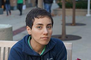 Маріам Мірзахані (англ. Maryam Mirzakhani)