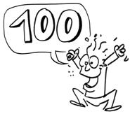 Кто первый скажет «сто»?