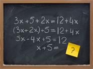 Зачем нужны уравнения?
